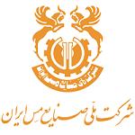 شرکت صنایع ملی مس ایران