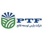پارس توسعه فاتح -شیراز - استان فارس